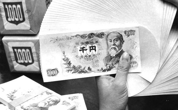 千円札に気づかされたアジア人の葛藤