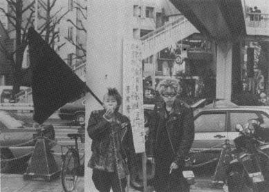 写真・図版 : 原宿駅前の「スピーカーズコーナー」でマイクを握る家出少女と少年=90年11月12日