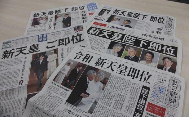 新聞社説から見える「分断」が進んだ令和元年