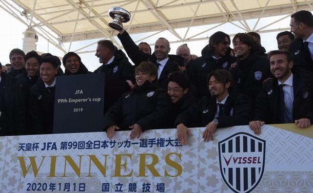 震災から25年、ヴィッセル神戸が初タイトル獲得