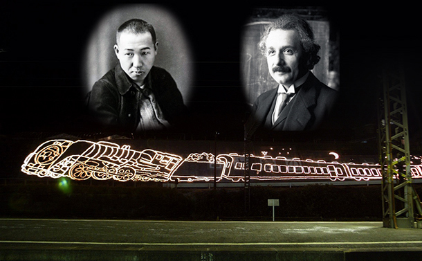 宮沢賢治の宇宙観はアインシュタインを超えていた
