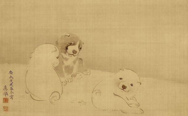 写真・図版 : 円山応挙「狗子図」=安永7年(1778)、敦賀市立博物館
