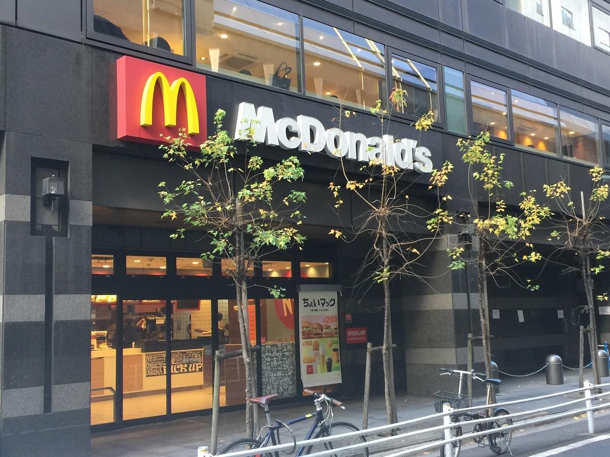 写真・図版 : 現在のマクドナルド銀座二丁目ビル店