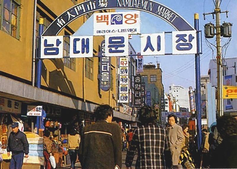 写真・図版 : 1970年代のソウルの「南大門市場」風景=Designersparty Album,'Seoul Korea Image,1970-'中,筆者のFBより