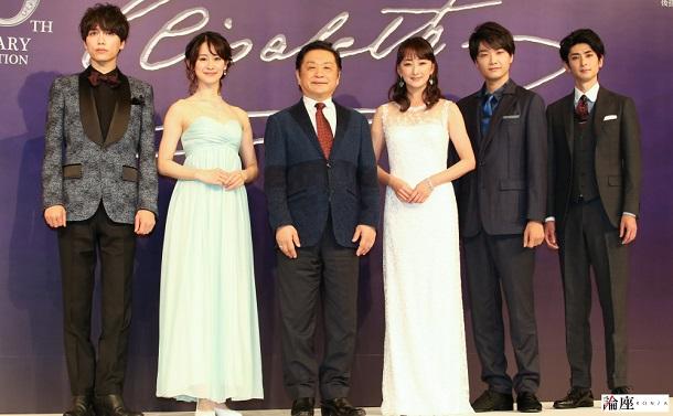 写真・図版 : ミュージカル『エリザベート』制作発表会見から=宮川舞子 撮影