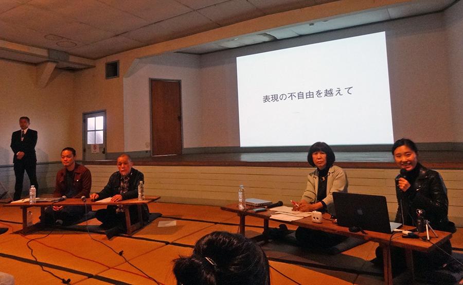 写真・図版 : 厳戒態勢で開かれた対話企画=2019年11月17日、木村静撮影