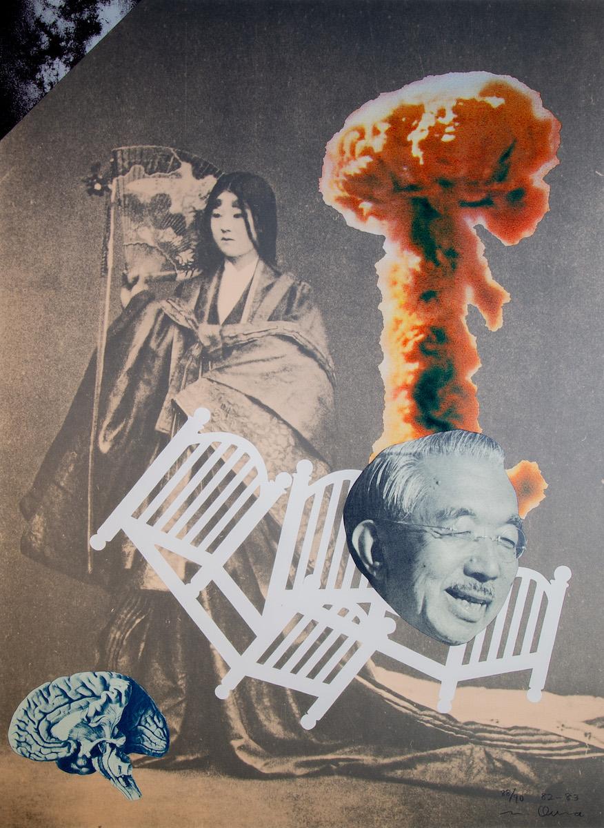 写真・図版 : 大浦信行〈遠近を抱えて〉1982-1983