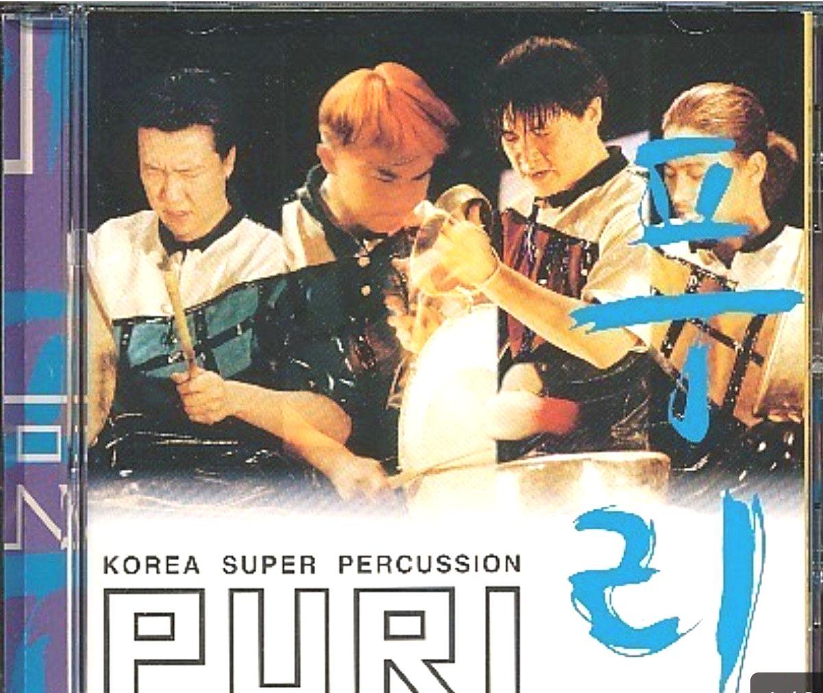 写真・図版 : PURIのCDジャケット