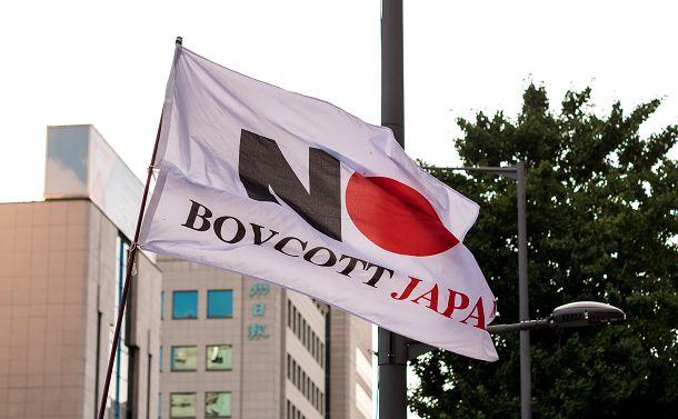 安倍政権の強硬策が生んだ韓国市民の「日本離れ」