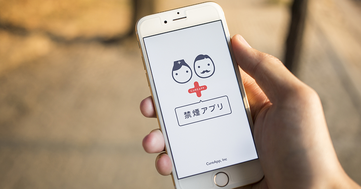 写真・図版 : キュア・アップが開発中の治療アプリ(イメージ)
