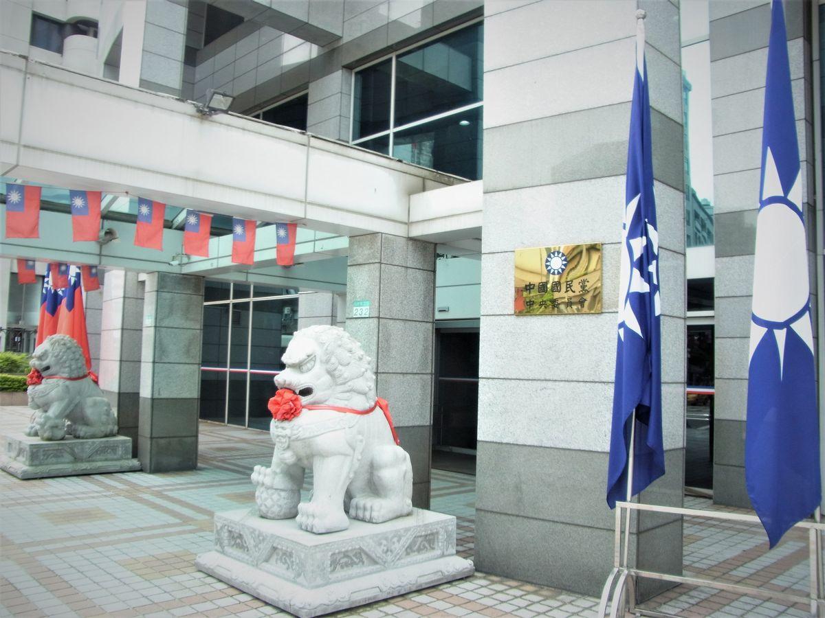 写真・図版 : 党改革を迫られる中国国民党の本部=台北市内、藤原秀人撮影
