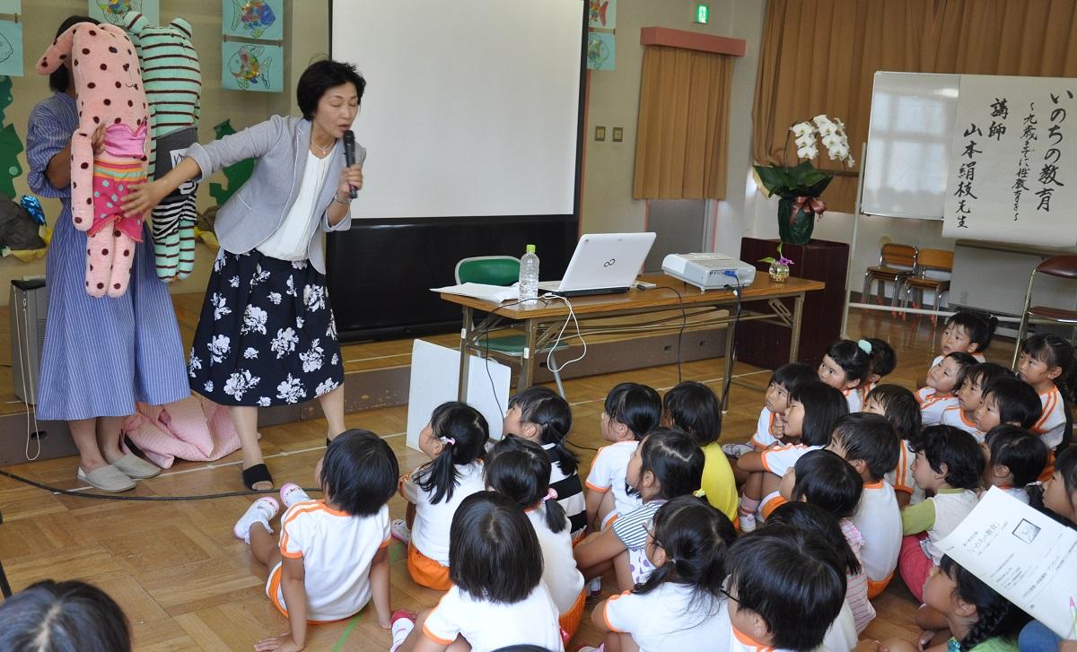 写真・図版 : 幼少期からの性教育の必要性は増している=滋賀県草津市の幼稚園