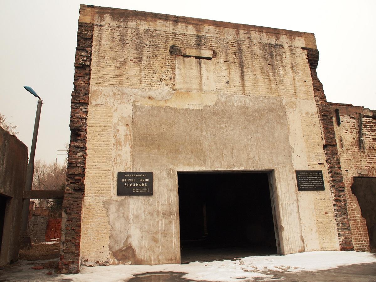 写真・図版 : 731部隊が設置した凍傷実験室跡=2012年3月27日、中国・ハルビン