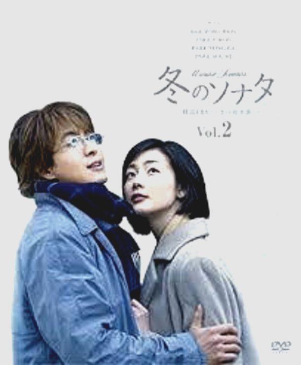 写真・図版 :  '겨울연가' 일본어판 DVD 재킷