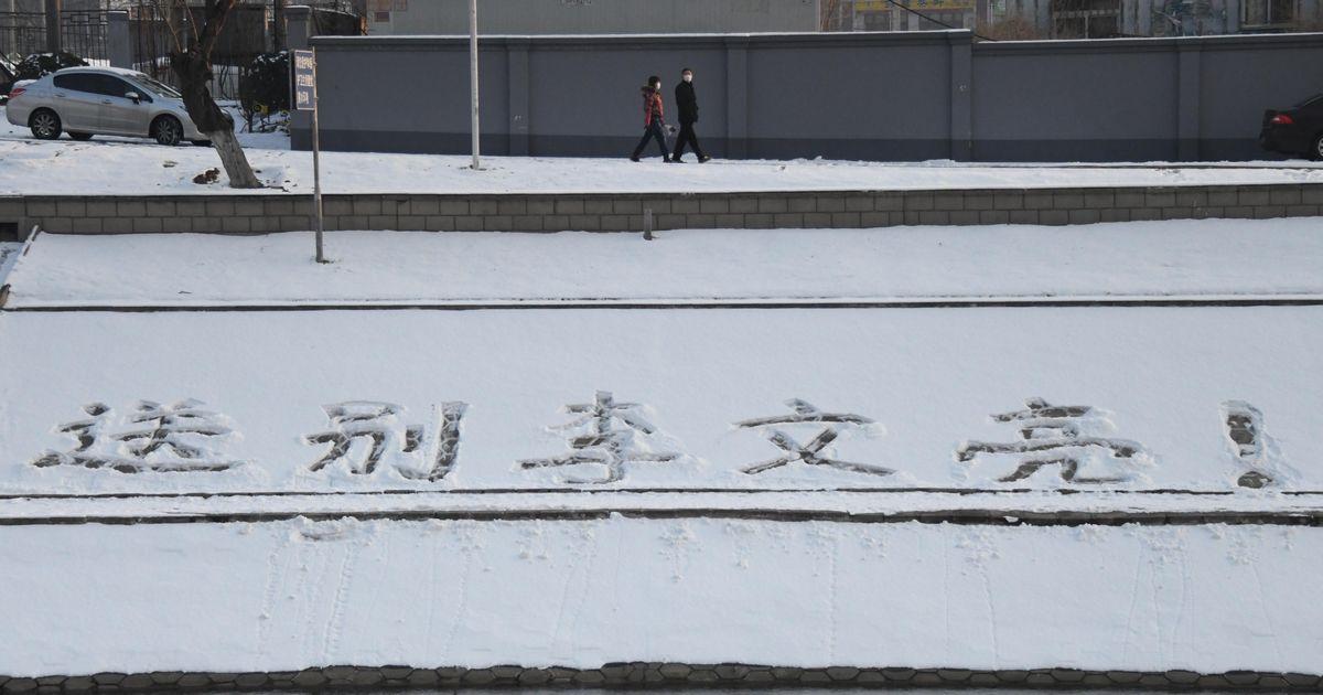 写真・図版 : 李文亮さんが亡くなった7日、北京市内の河川敷の雪上には「さようなら李文亮」との文字が書かれていた=2020年2月7日、北京市