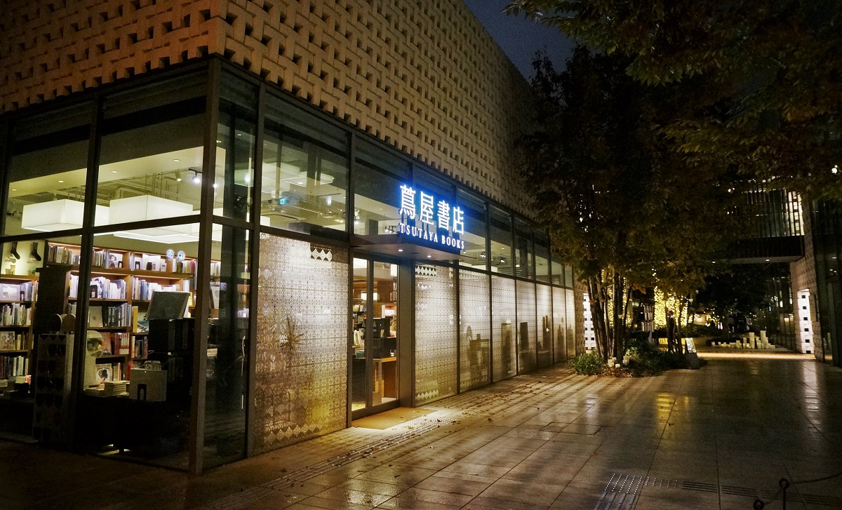 写真・図版 : 複合施設「代官山T-SITE」にある蔦屋書店=撮影・筆者