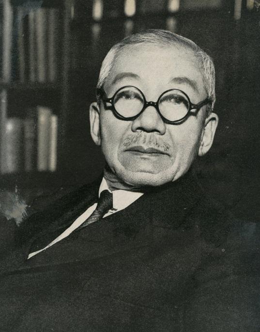 写真・図版 : 1937年、第1回文化勲章を受賞した長岡半太郎