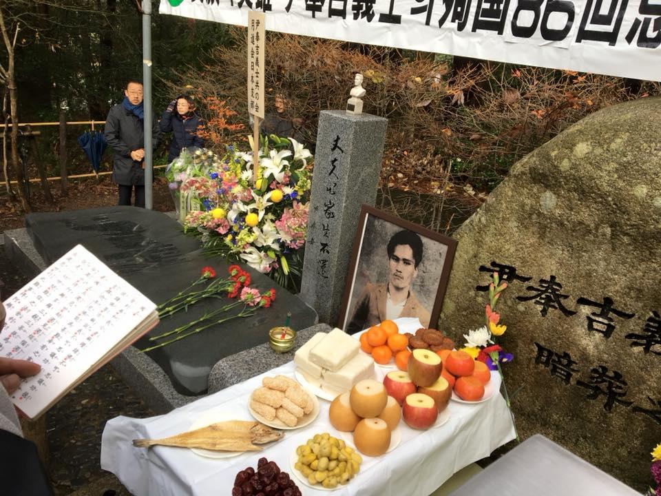 写真・図版 : 金沢市の野田山墓地にある尹奉吉慰霊碑の前では、毎年命日の12月19日近くに日韓両国からの参列者を得て追悼法要が行われている