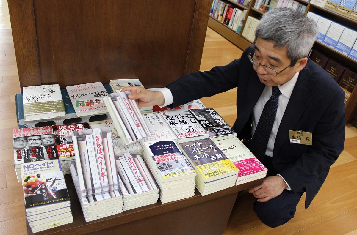 書店 難波