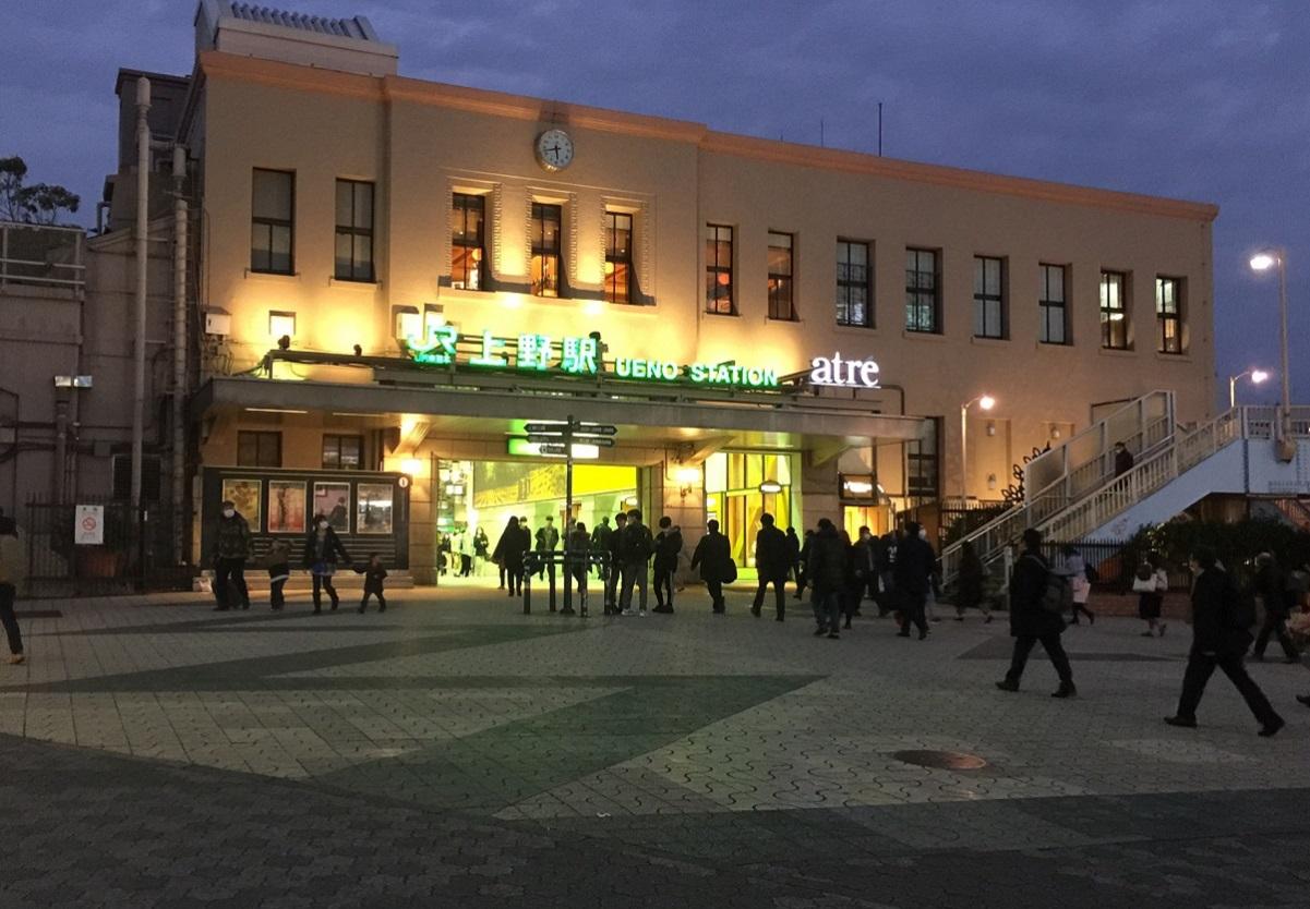 写真・図版 : 上野駅は大改装されたがファサード(外観)は往時のまま