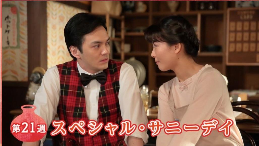 信作/林遣都(左)と百合子/福田麻由子=NHK「スカーレット」の公式サイトより