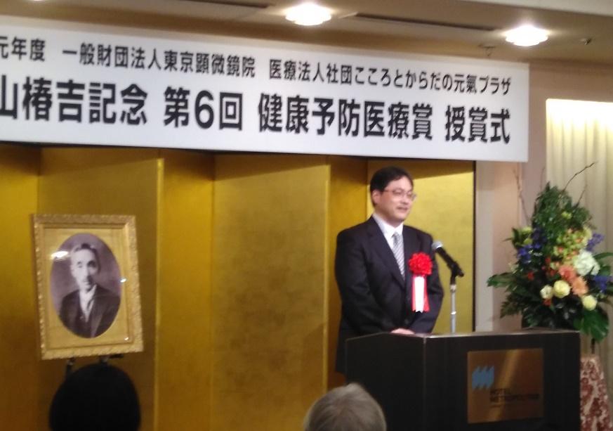 写真・図版 : 遠山椿吉記念第6回健康予防医学賞を受けた上田豊さん=2月4日、都内のホテル、筆者撮影