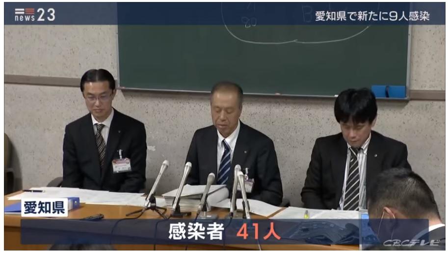 写真・図版 : 愛知県で新たに9人の感染が判明したと伝えるCBCニュース=3月3日