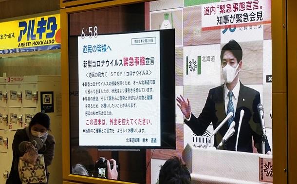 新型コロナウイルス問題、鈴木道知事・安倍首相はシャーマンになった