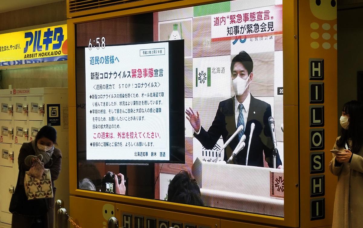 緊急事態宣言を出す鈴木直道北海道知事を映す地下街の大型ビジョン=2020年2月28日午後6時58分、札幌市中央区