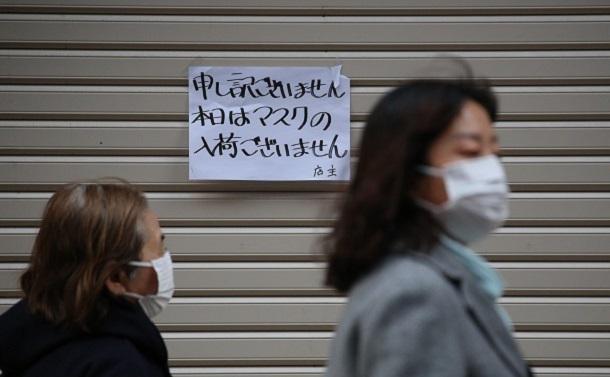 政府はマスクと検査を求める国民の声を聞け