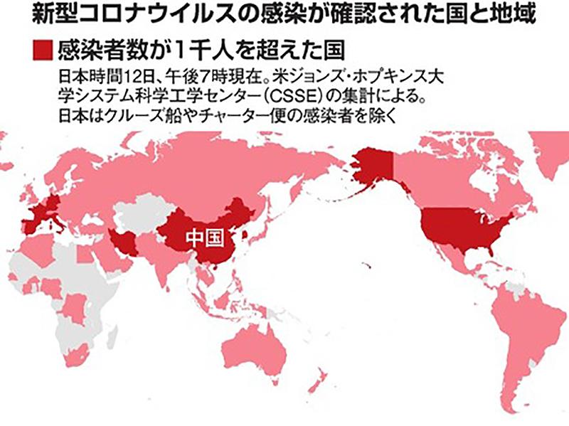 地図 コロナ 感染