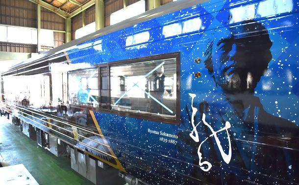 写真・図版 : JR四国の新観光列車。坂本龍馬が描かれている=2020年1月10日、香川県多度津町