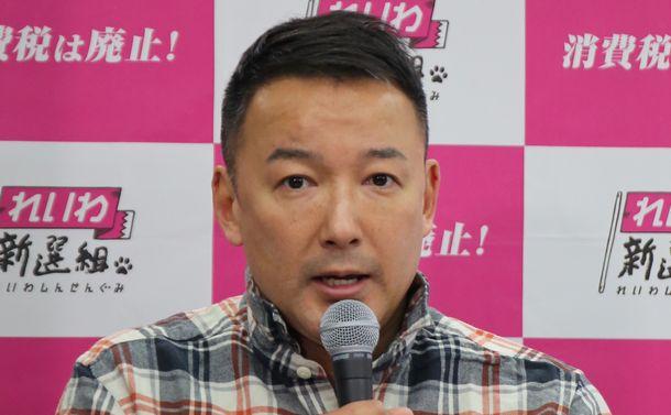 山本太郎氏「消費税ゼロ」への高橋洋一氏の批判に徹底反論!(上)