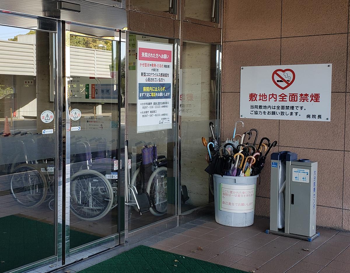 写真・図版 : 複数の医療スタッフが感染し、クラスター発生が疑われる大分医療センター=2020年3月20日、大分市横田2丁目、寿柳聡撮影
