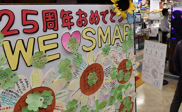 SMAPはアイドルの定義を変えた