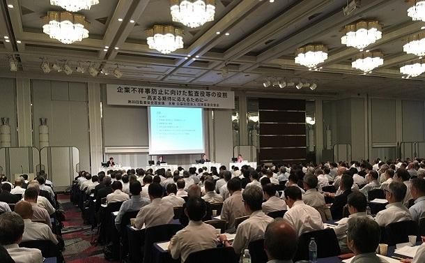 元検事総長も弁護士も会長・社長の言いなりだった~関西電力の監査制度の実態