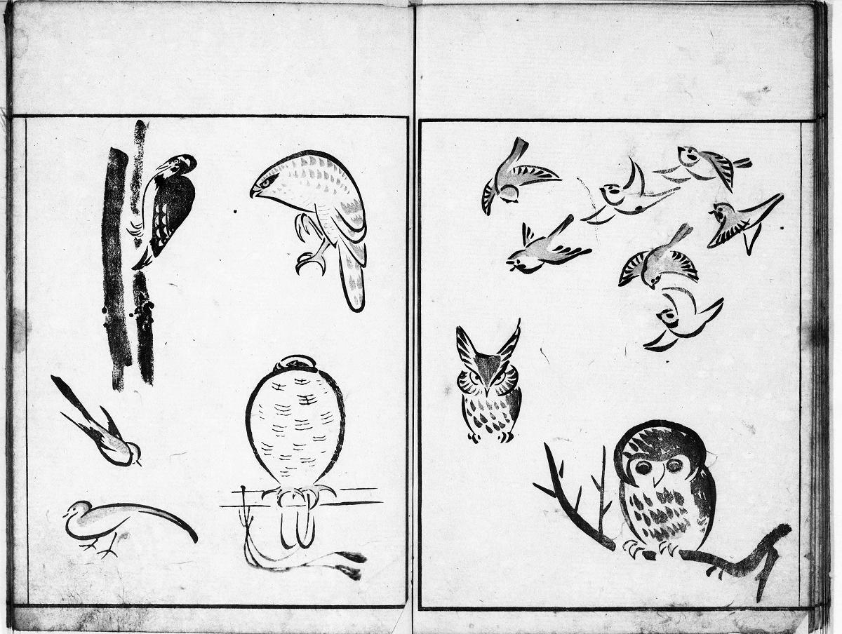 写真・図版 : 鍬形蕙斎『鳥獣略画式』(国文学研究資料館蔵)