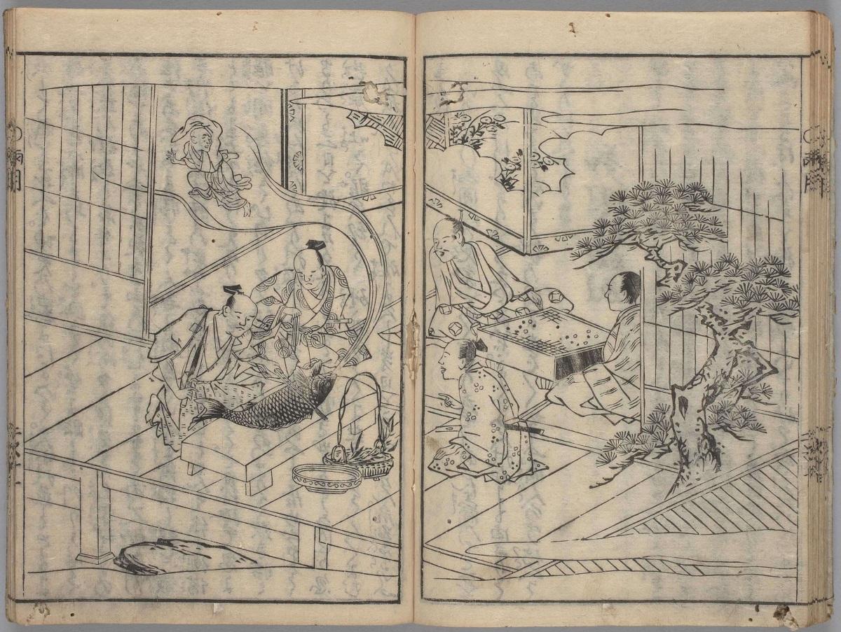 写真・図版 : 『雨月物語』の中の「夢応の鯉魚」(国文学研究資料館蔵)。鯉になった興義が、料理されそうになって叫び、口から抜け出ている場面