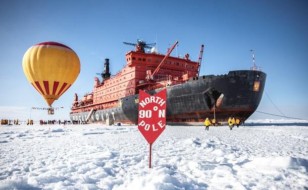 写真・図版 : ロシアの原子力砕氷船 Shutterstock.com