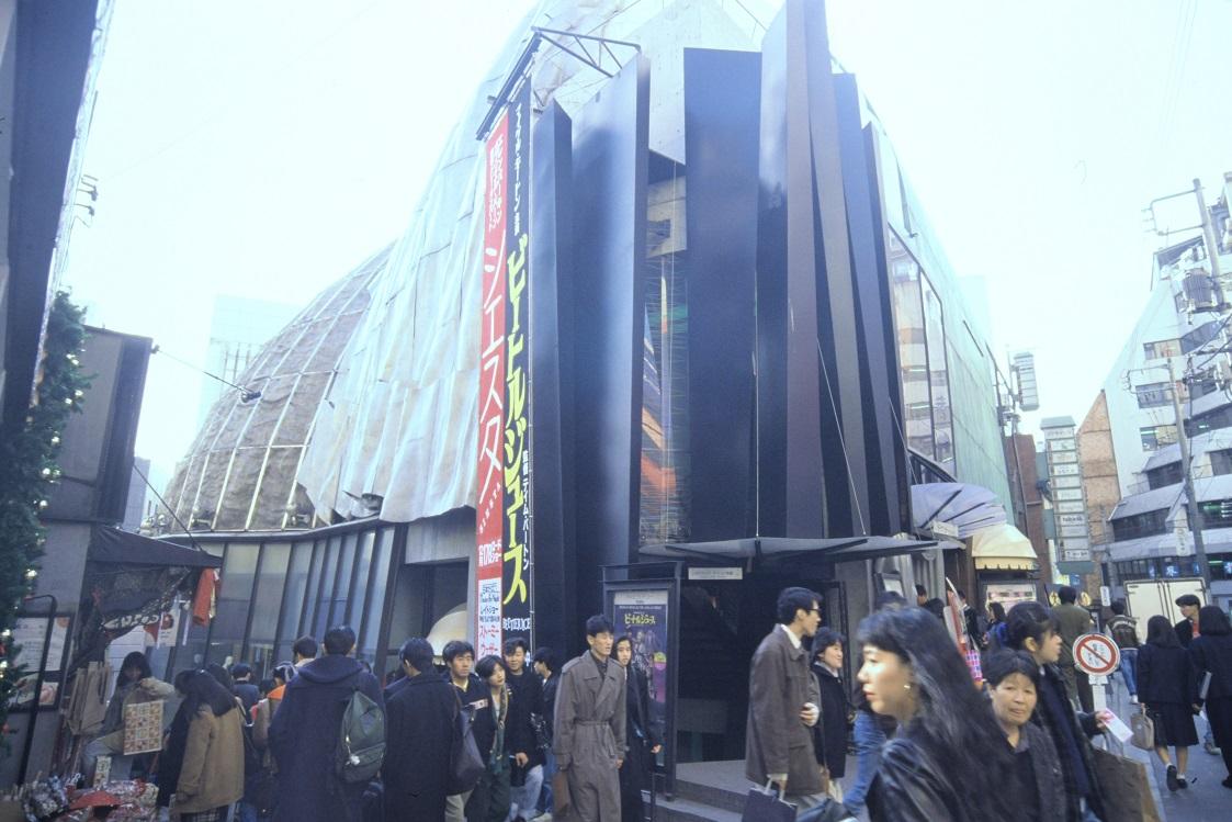 渋谷の繁華街の真ん中にあった「ミニシアター」シネマライズ渋谷(2016年閉館