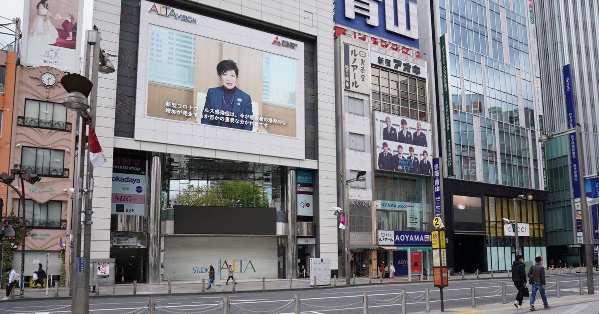 写真・図版 : 緊急事態宣言が発出され、人通りもまばらな東京・新宿のアルタ前=2020年4月12日午後1時32分