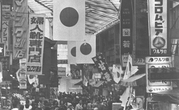 日本の「祝日」を減らそう