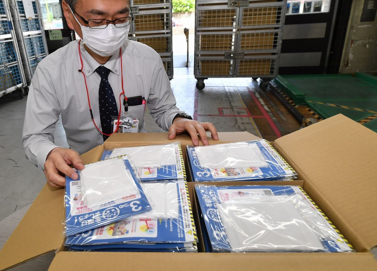 写真・図版 : 世田谷郵便局に届いた政府が配布する布マスク=2020年4月16日午前10時16分、東京都世田谷区
