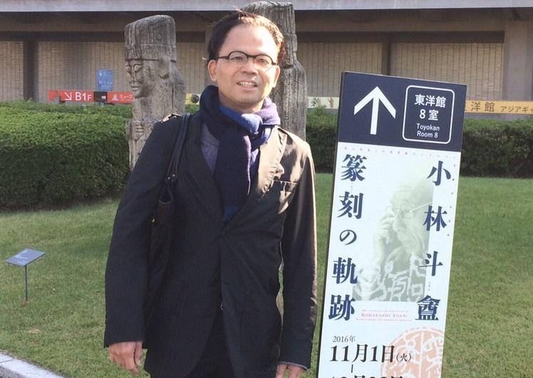 財務省近畿財務局職員だった赤木俊夫さん。写真は展覧会を見に東京国立博物館を訪れた時のもの=2016年、東京都台東区、妻提供