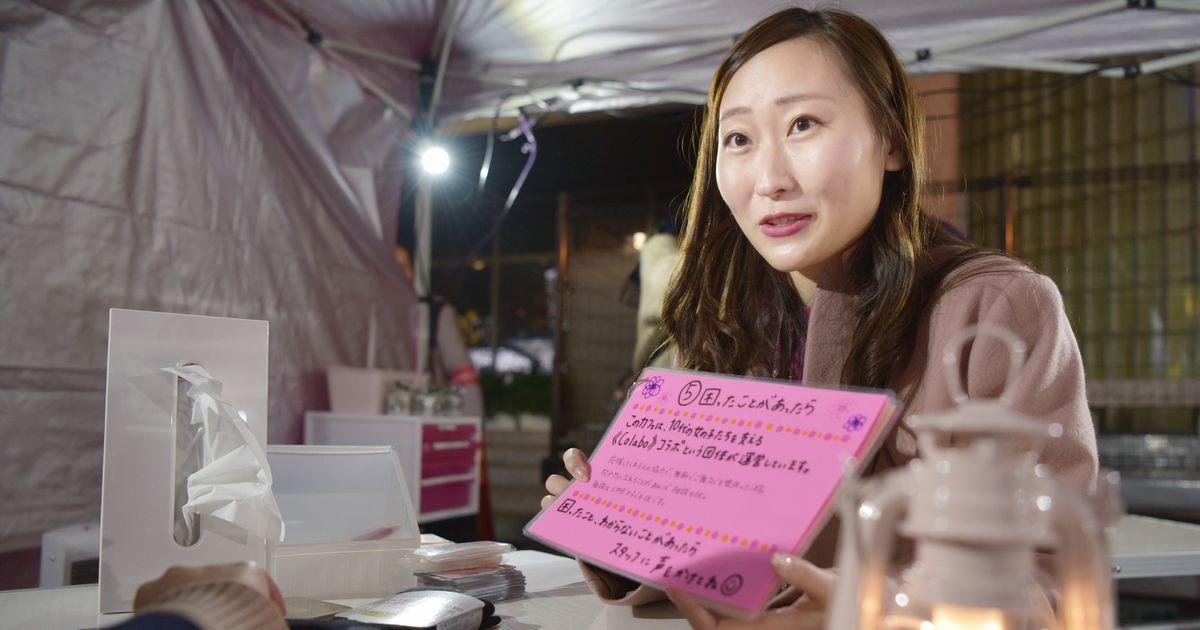 写真・図版 : 仁藤夢乃さん。10代向けの無料カフェ「Tsubomi Café」に初めてきた少女には、その使い方を説明する。2018年12月、東京都新宿区