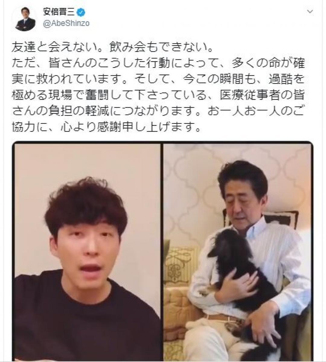 写真・図版 : 安倍晋三首相が、星野源さん(左)の動画にあわせて自宅でくつろぐ様子をツイートした。首相のツイッターから