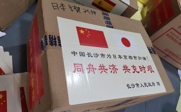 新型コロナは外交手段? マスク輸出と内需拡大で経済復興を始めた中国