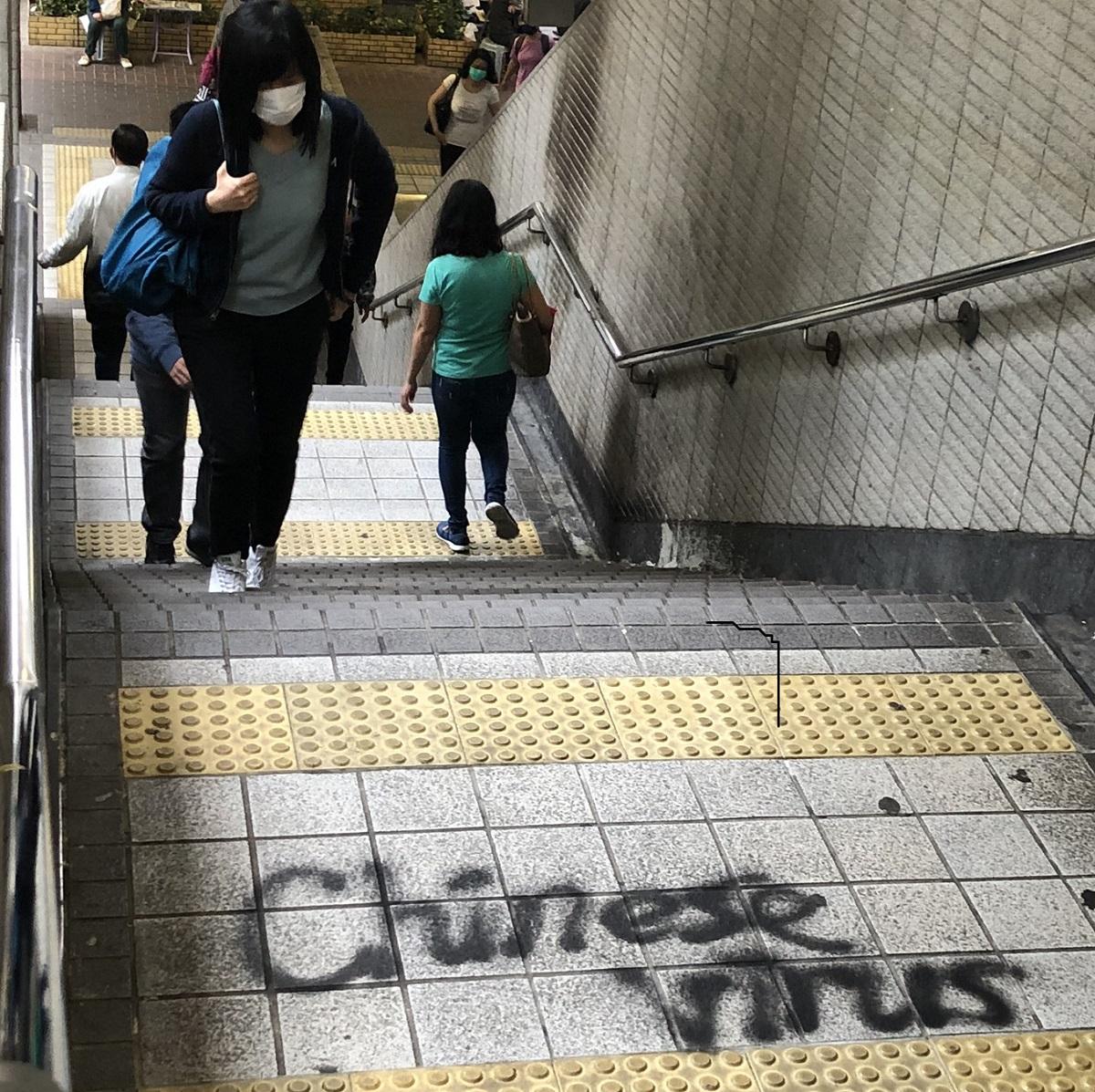 """写真・図版 : 「Chinese virus」(中国ウイルス)の""""呼称""""は世界各地にも=2020年3月24日、香港"""