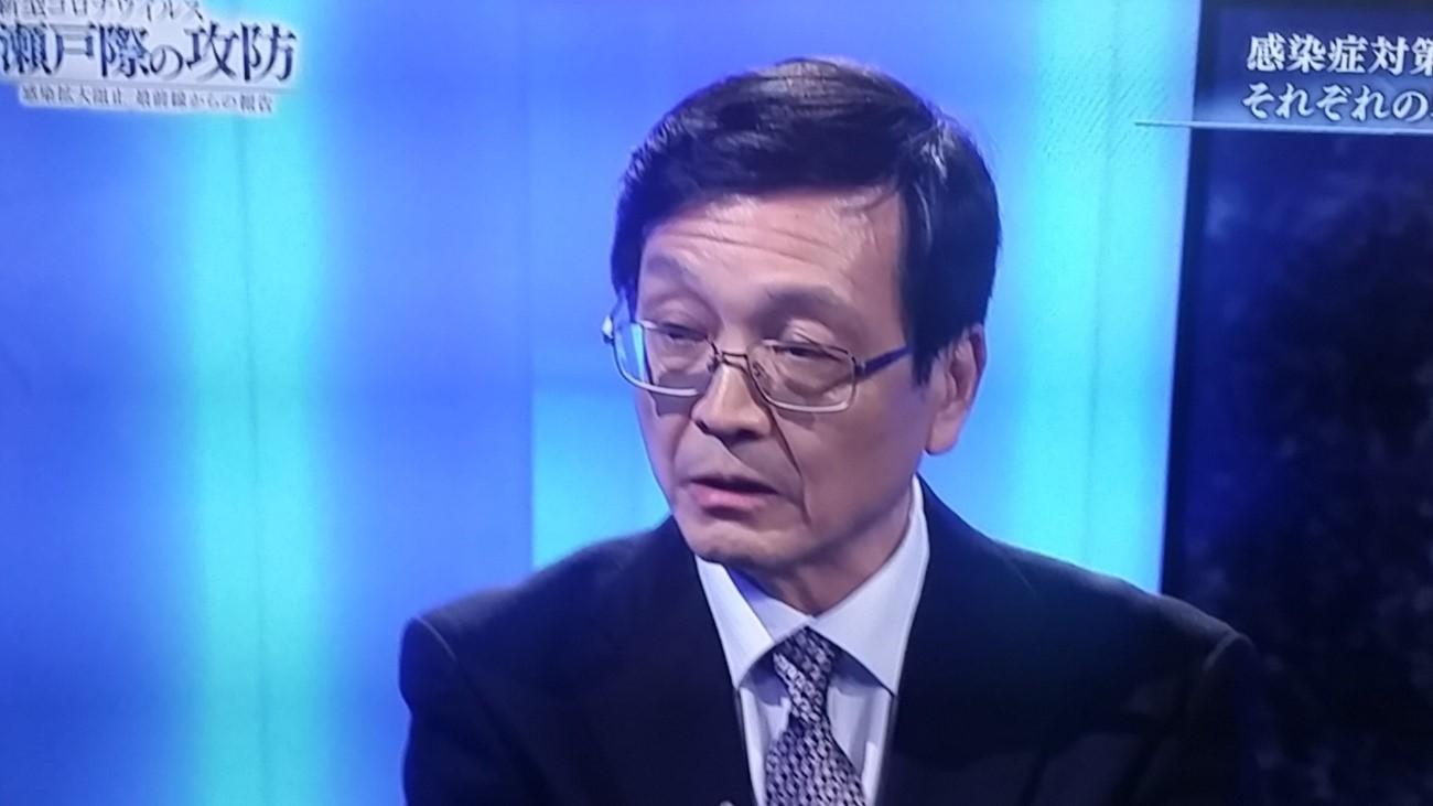 写真・図版 : 押谷仁・東北大教授=NHK画面から