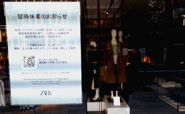 写真・図版 : 東京・銀座7丁目